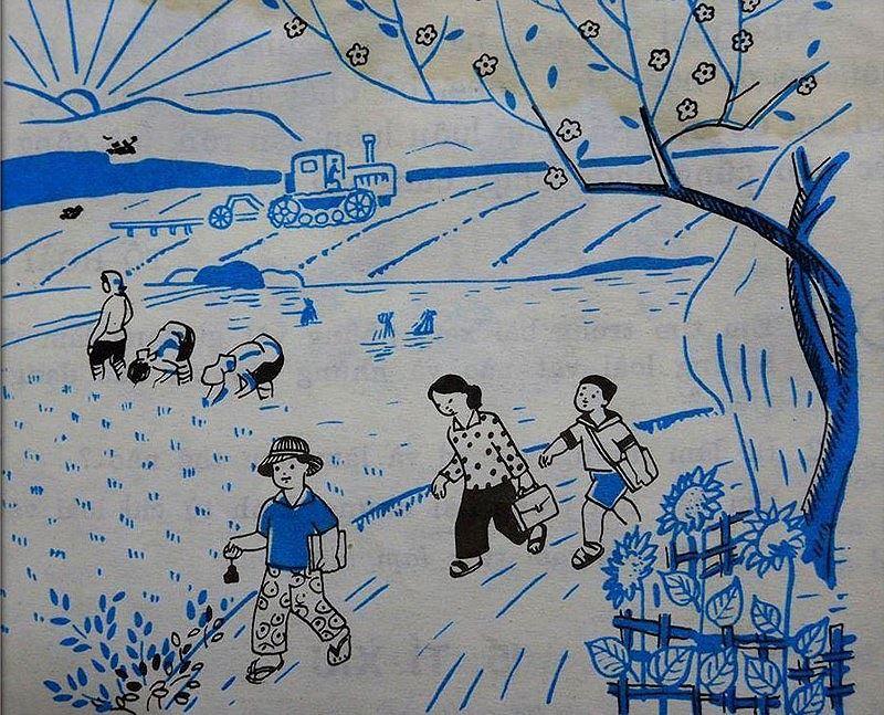 """Tranh minh họa bài """"Làm việc thật là vui"""" của nhà văn Tô Hoài. Ảnh: PLO"""